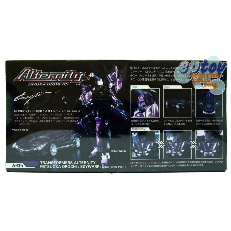 Transformers Alternity A-04 Mitsuoka Orochi Skywarp Witch Purple Pearl