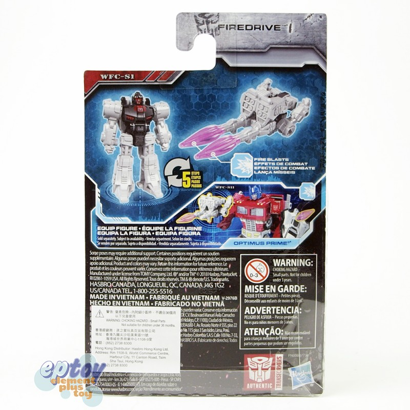 Transformers WCF SIEDE War For Cybertron Battle Masters Firedrive Blowpipe Lionizer Set