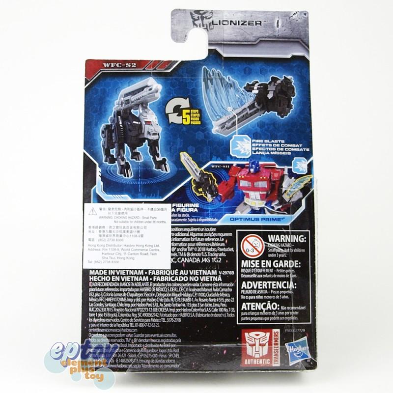 Transformers WFC SIEDE War For Cybertron Battle Masters Lionizer