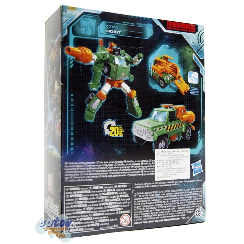 Transformers WFC Earthrise War For Cybertron Deluxe Class Hoist Wheeljack Cliffjumper Ironworks
