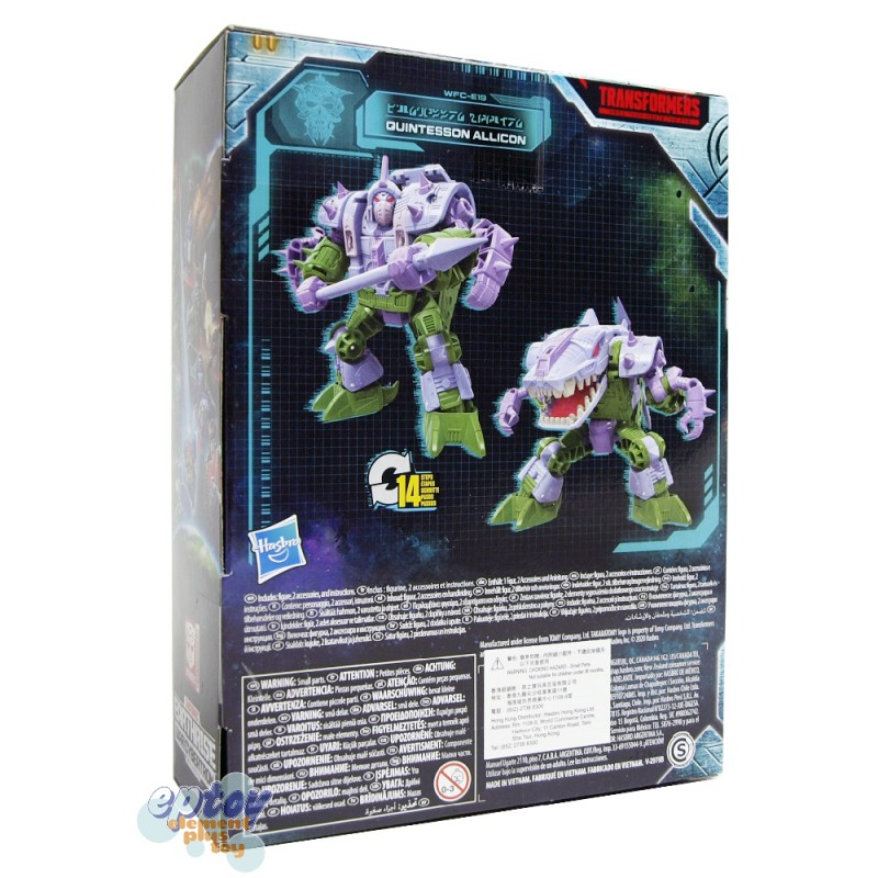 Transformers WFC Earthrise War For Cybertron Deluxe Class Arcee Airwave Quintesson Allicon Smokescreen