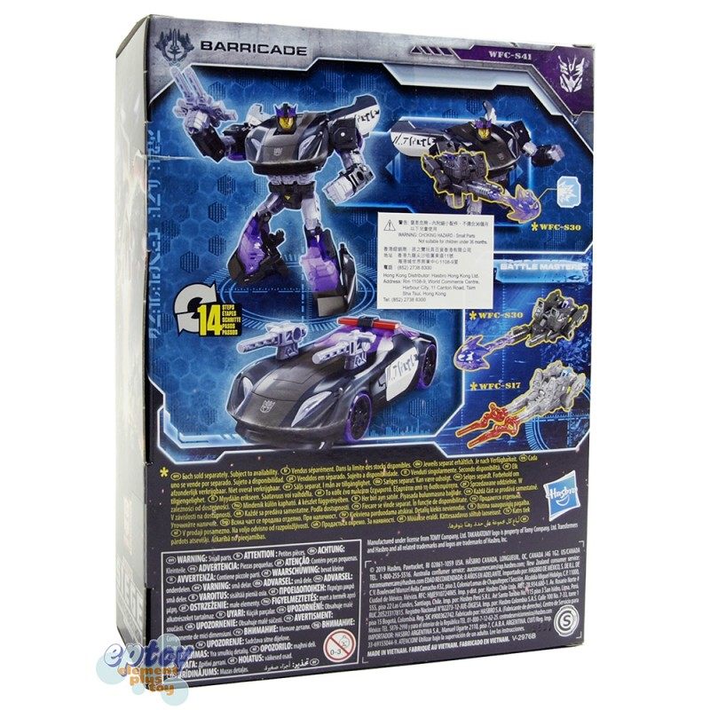 Transformers WFC SIEDE War For Cybertron Deluxe Class Mirage Impactor Barricade