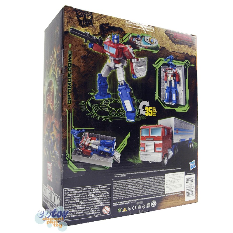 Transformers WFC Kingdom War For Cybertron Leader Class Optimus Primal
