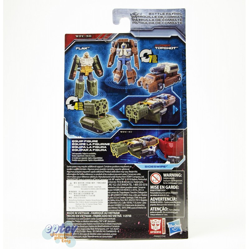 Transformers WCF SIEDE War For Cybertron Micro Masters Topshot & Flak