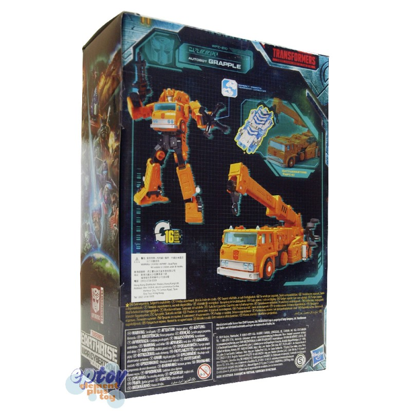 Transformers WFC Earthrise War For Cybertron Voyager Class E10 Grapple