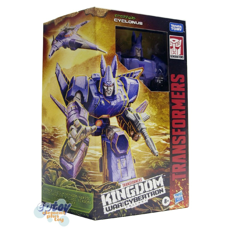 Transformers WFC Kingdom War For Cybertron Voyager Class Optimus Primal Cyclonus Set of 2