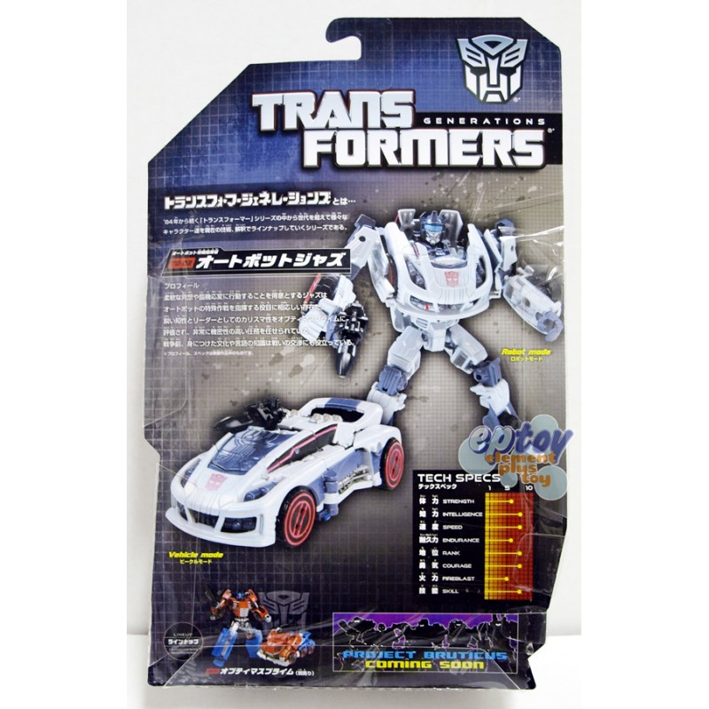 Transformers Generations TG-02 Autobot Jazz