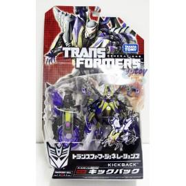 Transformers Generations TG-08 Kickblack