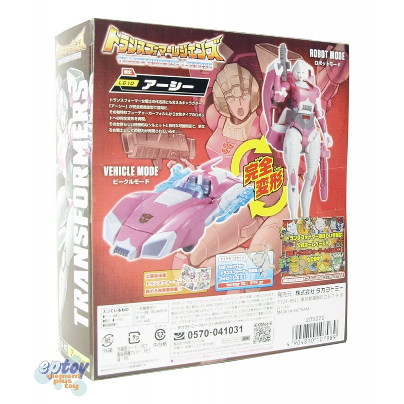 Takara Tomy Transformers Legends LG 10 Arcee
