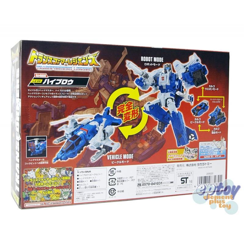 Takara Tomy Transformers Legends LG 33 Highbrow