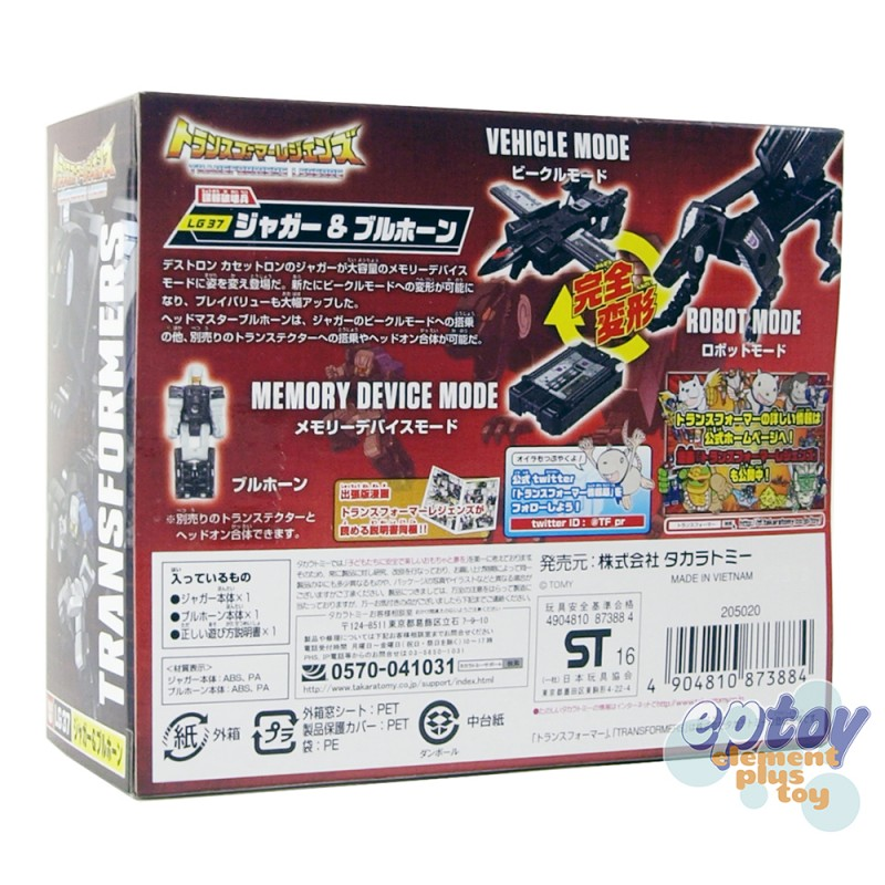 Takara Tomy Transformers Legends LG 37 Ravage & Bullhorn