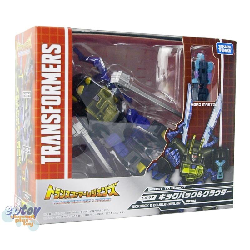 Takara Tomy Transformers Legends LG 47 kickback & Double-Dealer
