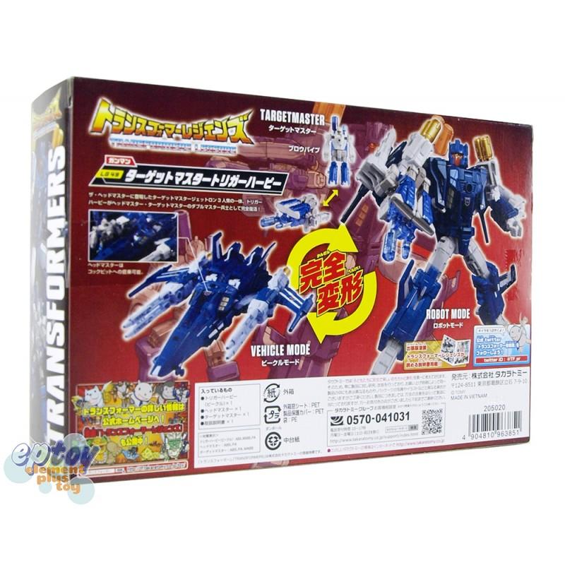 Takara Tomy Transformers Legends LG 49 Targetmaster Triggerhappy