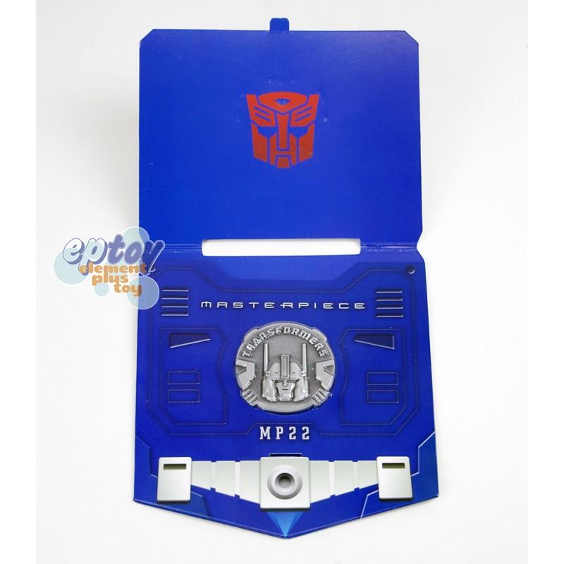 Transformers Masterpiece MP-22 Ultra Magnus