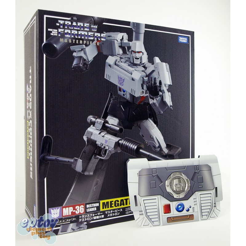 Transformers Masterpiece MP-36 Destron Leader Megatron