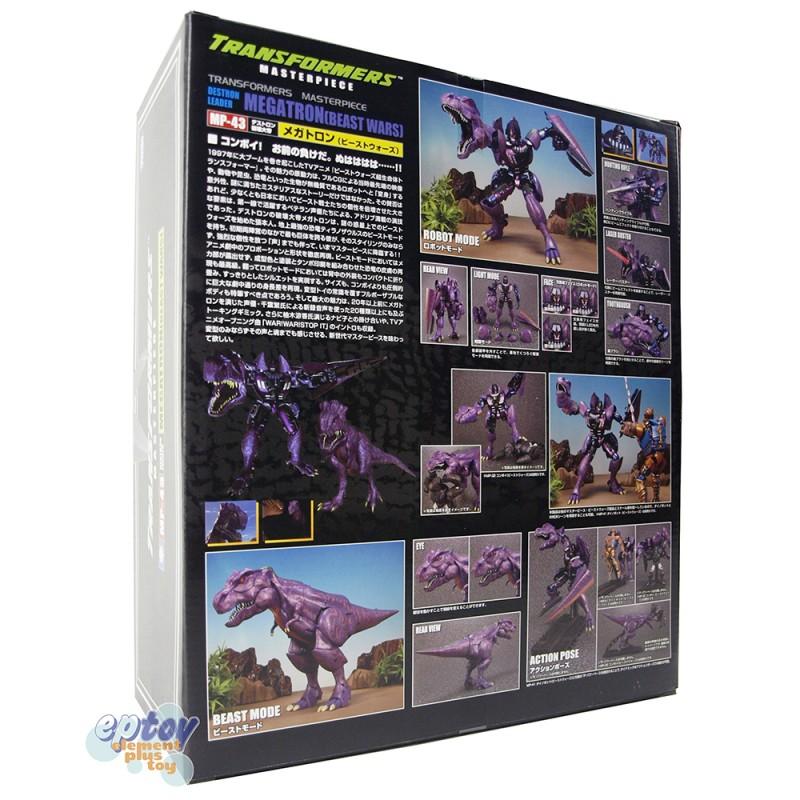 Transformers Masterpiece MP-34 Destron Leader Megatron Beast Wars
