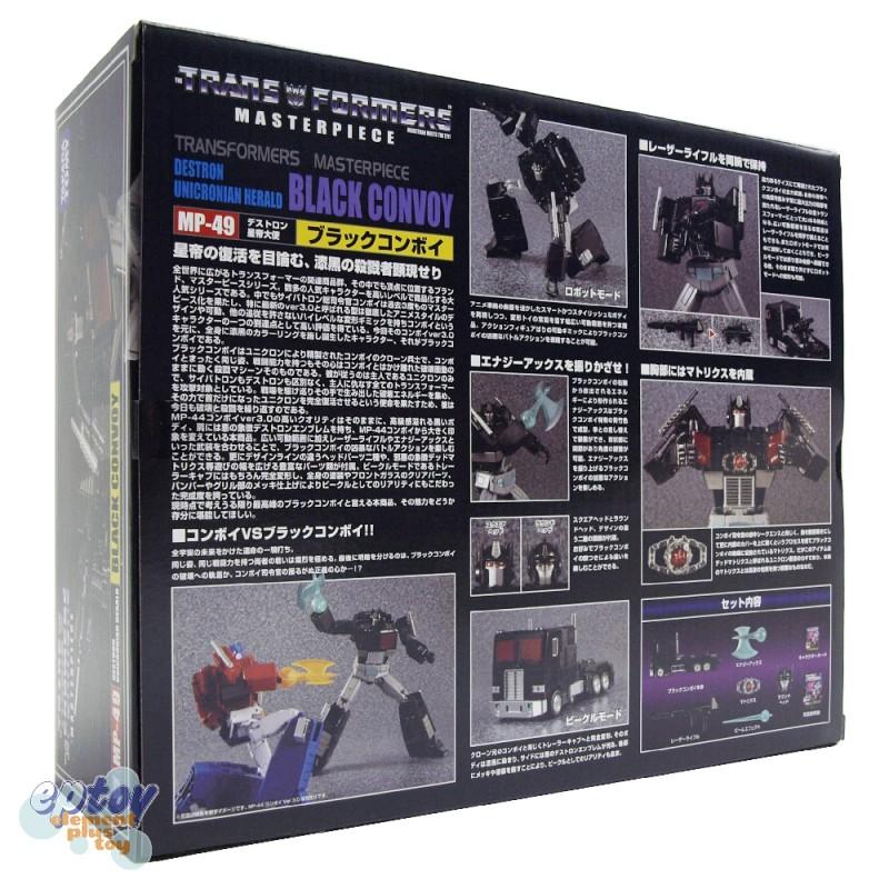 Transformers Masterpiece MP-49 Destron Unicronian Black Convoy