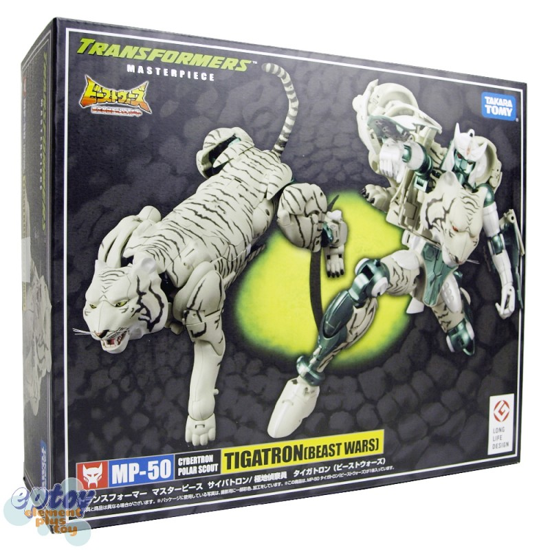 Transformers Masterpiece MP-50 Cybertron Polar Scout Tigatron Beast Wars