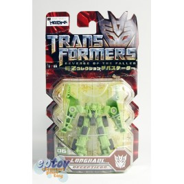 Transformers Movie 2 EZ Collection Devastator 06 Longhaul