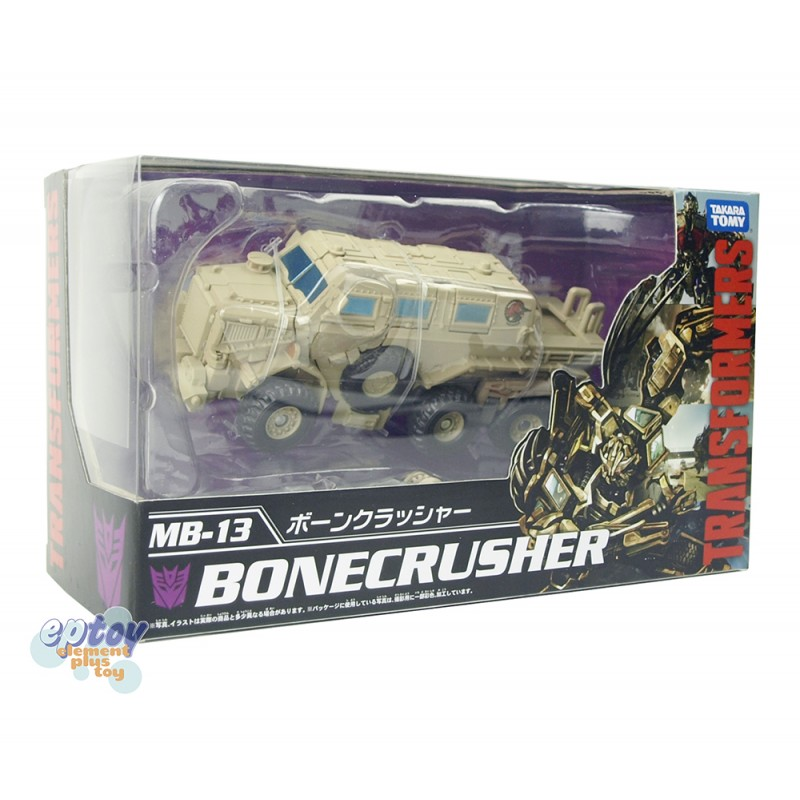 Takara Tomy Transformers Movie The Best MB-13 Bonecrusher