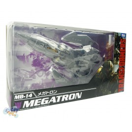 Takara Tomy Transformers Movie The Best MB-14 Megatron