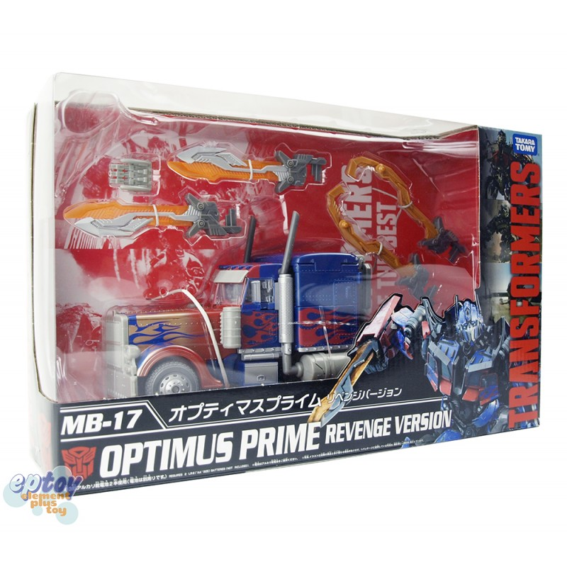 Takara Tomy Transformers Movie The Best MB-17 Optimus Prime Revenge Version