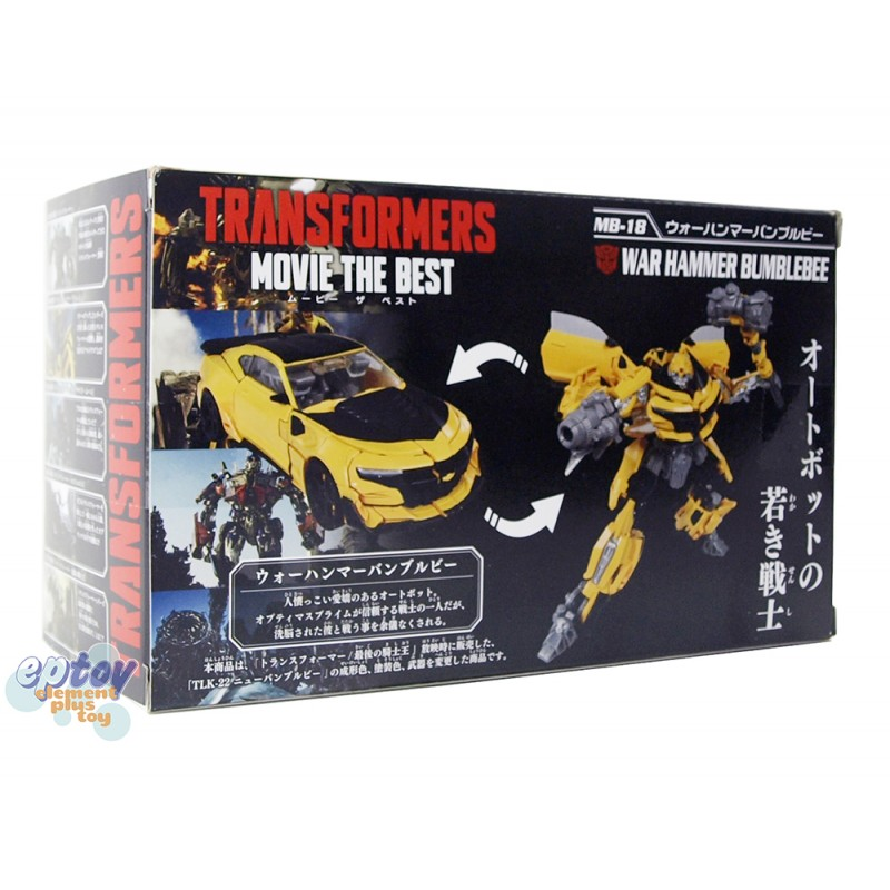 Takara Tomy Transformers Movie The Best MB-18 War Hammer Bumblebee