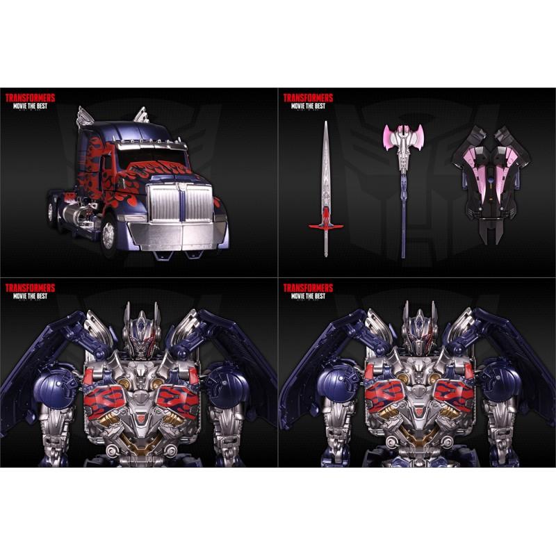 Takara Tomy Transformers Movie The Best MB-20 Nemesis Prime