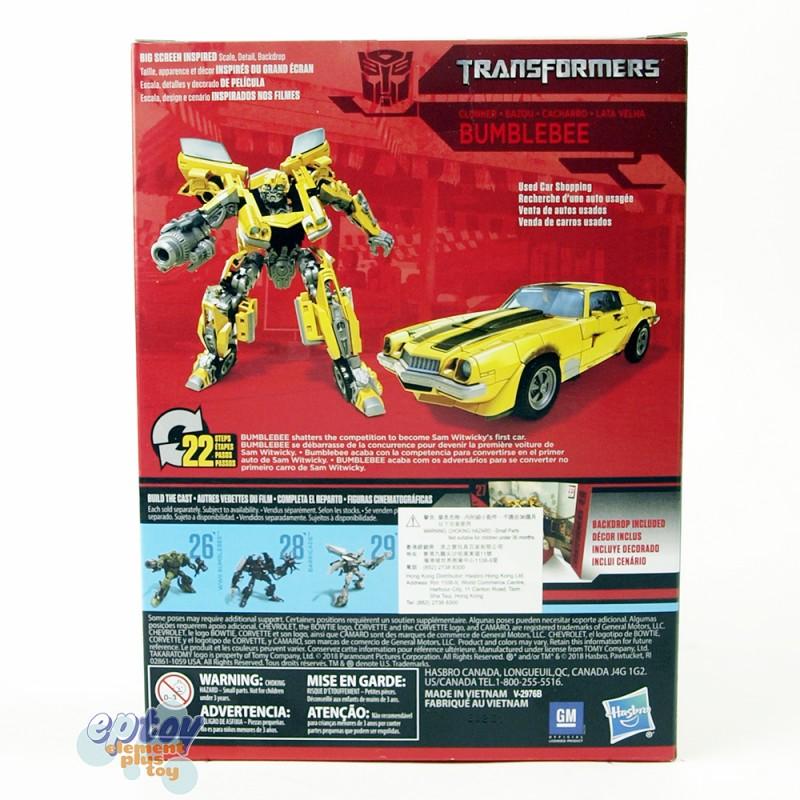 Transformers Studio Series Deluxe Class WWII Bumblebee Barricade Sideswipe Crankcase Set