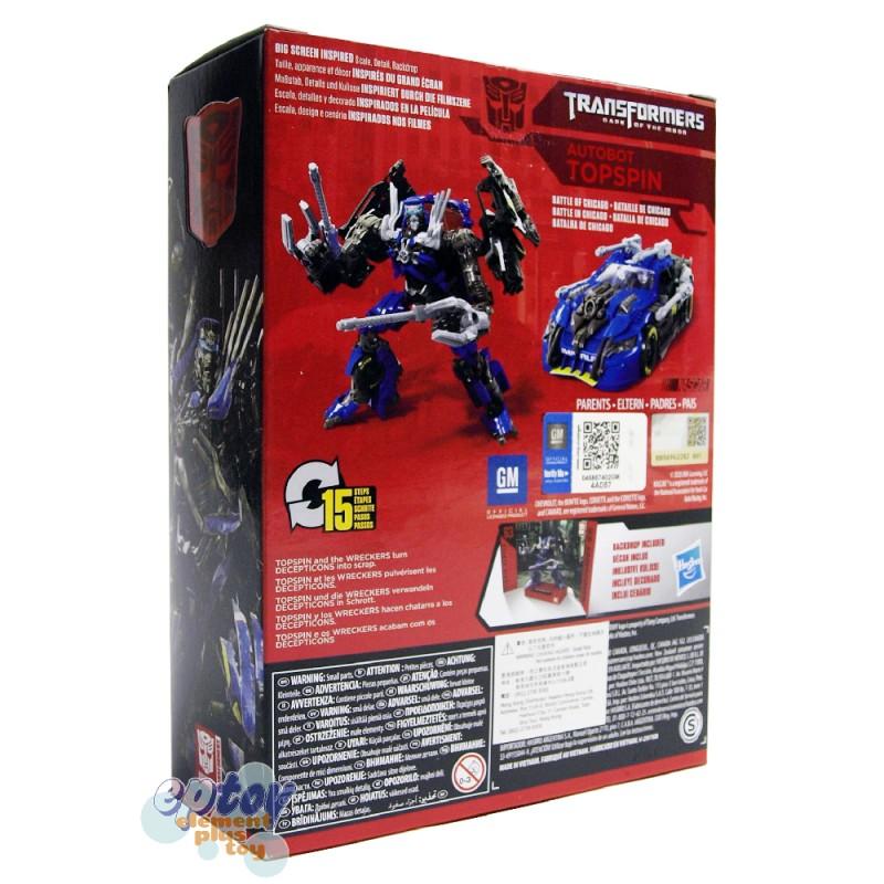 Transformers Studio Series Deluxe Class SS-62 Soundwave SS-63 Topspin SS-64 Cliffjumper Set