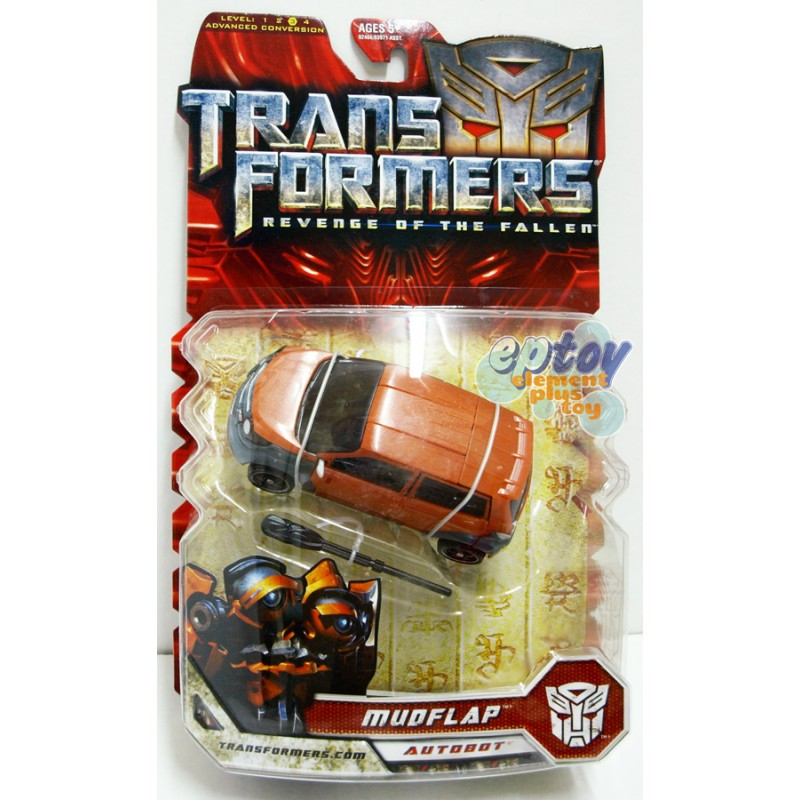 Transformers Movie 2 Deluxe Class Mudflap