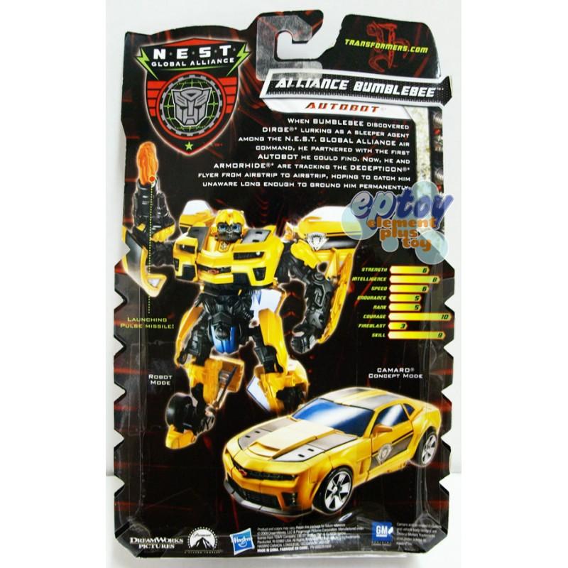 Transformers Movie 2 Deluxe Class RA-27 NEST Alliance Bumblebee