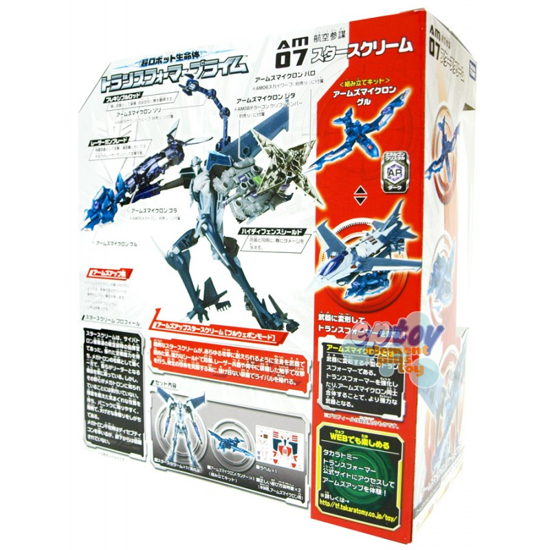 Transformers Prime AM-07 Starscream and Arms Micron Takara Action Figure
