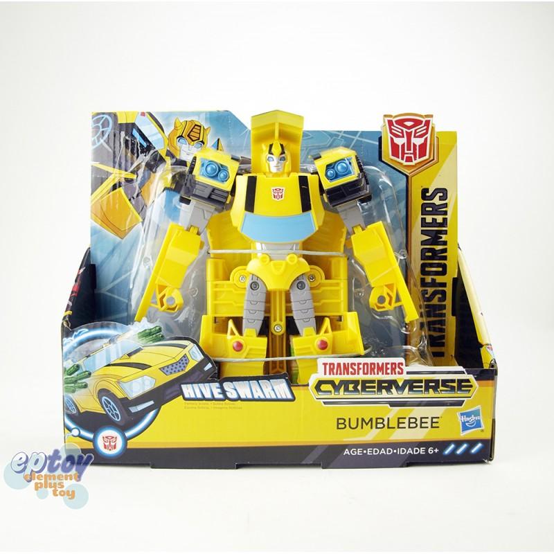Transformers Cyberverse Ultra Class Hive Swarm Bumblebee