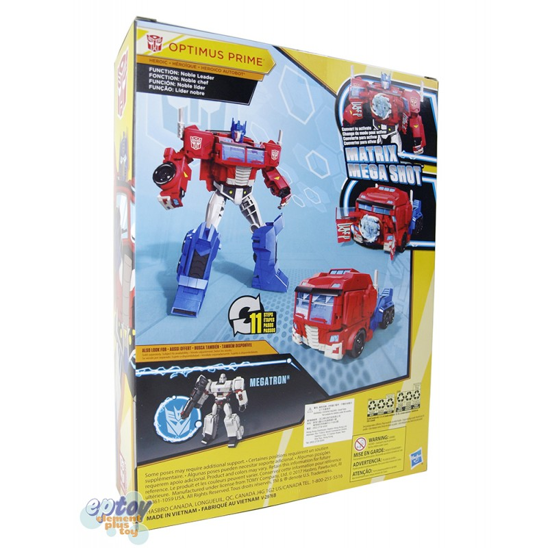 Transformers Cyberverse Ultimate Class Matrix Mega Shot Optimus Prime