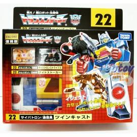 Transformers Encore 22 Twincast