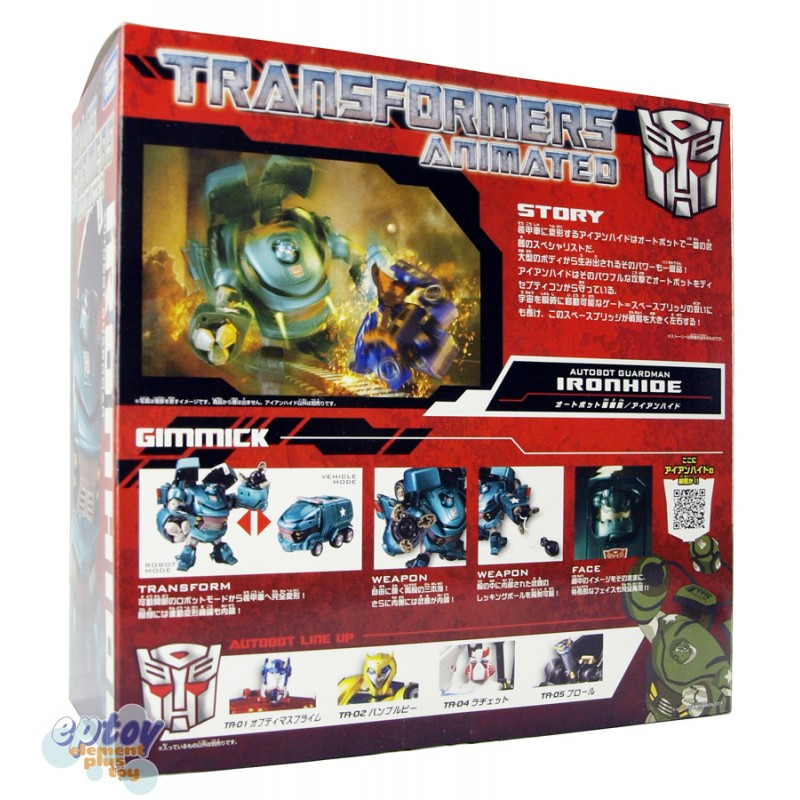 Transformers Animated Voyager Class TA-03 Ironhide