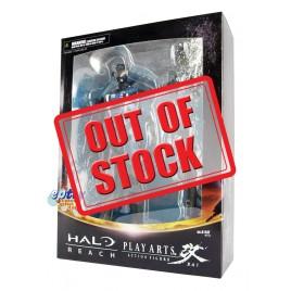 Square Enix Play Arts Kai Halo Reach no.06 Kat