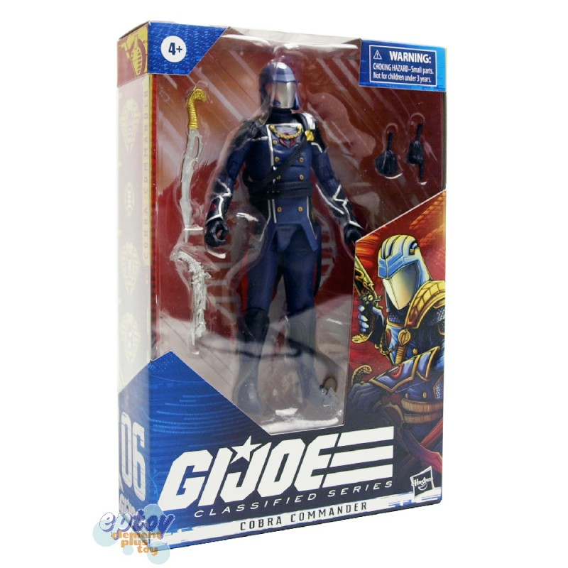 G.I.JOE GIJOE Classified Series 6-inch 06 Cobra Commander