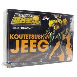 Bandai Soul of Chogokin GX-42 Koutetsushin Jeeg