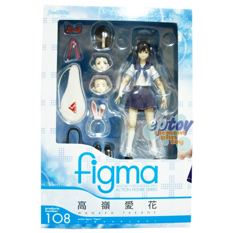 Figma 108 Love Plus Manaka Takane