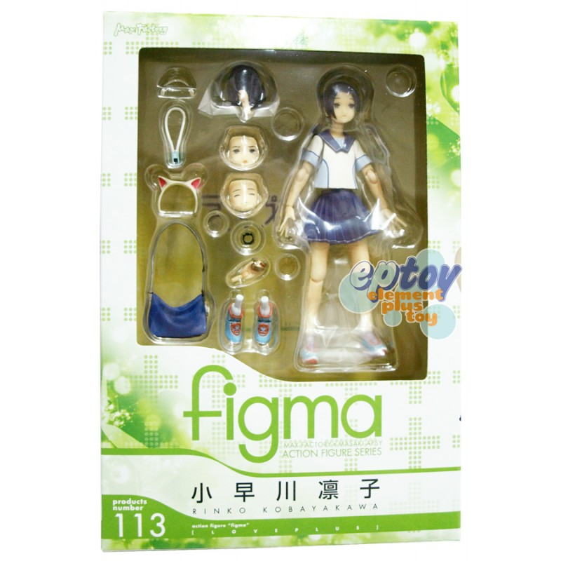 Figma 113 Love Plus Rinko Kobayakawa