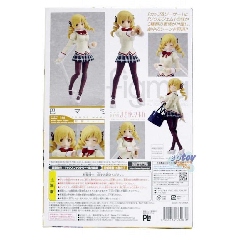 Figma 166 Puella Magi Madoka Magica Mami Tomoe Uniform Ver.