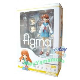 Figma 006 The Melancholy of Suzumiya Haruhi Mikuru Asahina Uniform Ver.