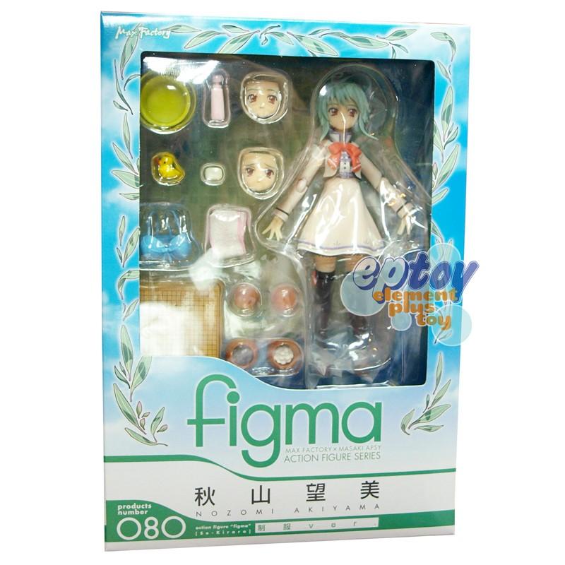 Figma 080 se-kirara Nozomi Akiyama Uniform Ver.