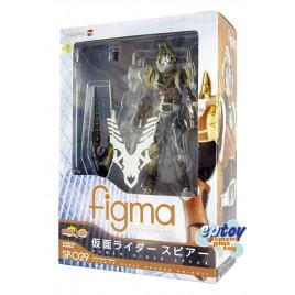 Figma SP-029 Kamen Rider Dragon Knight Spear