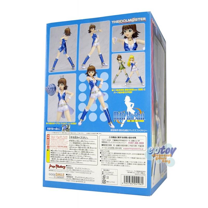 Max Factory The IdolMaster Miki Hoshii Awakening ver.