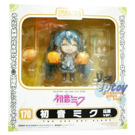 Nendoroid Series 170 You Are Not Alone Miku Hatsune Cheerful Ver.