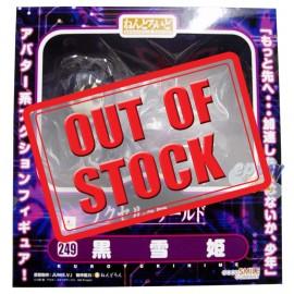 Nendoroid Series 249 Accel World Kuroyukihime