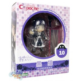 Kotobukiya Cu-poche 10 Oreimo My Little Sister Can't Be This Cute Kuroneko